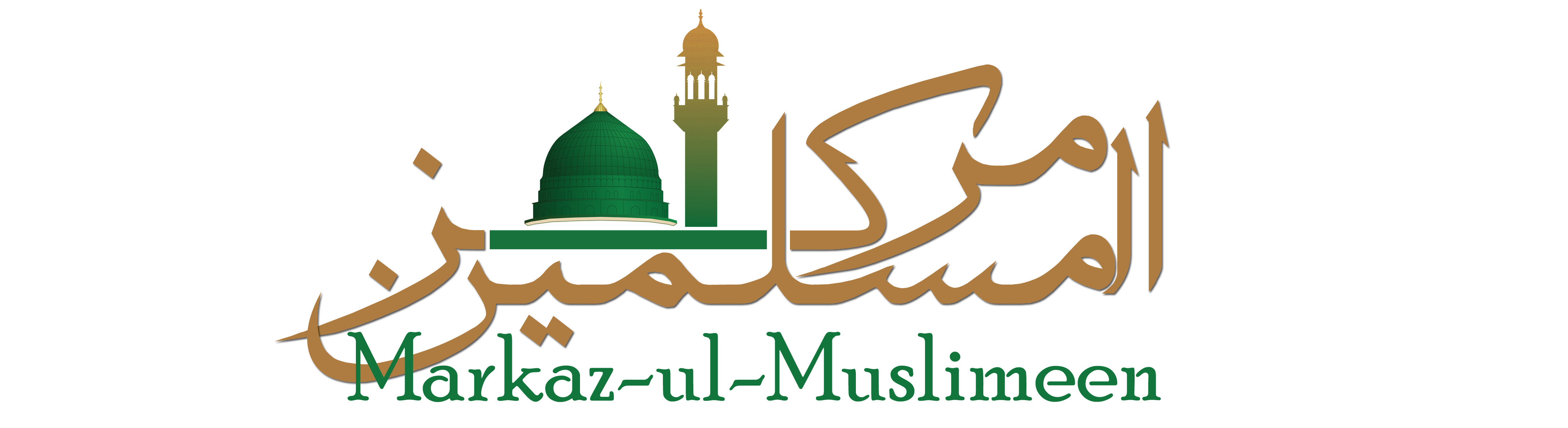 Masjid - Markaz-ul-Muslimeen